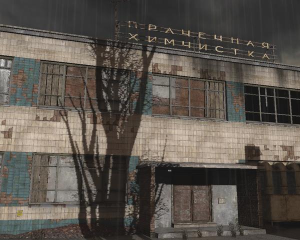 File:Laundromat (Pripyat).png