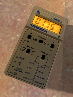 Build 1844 simple detector