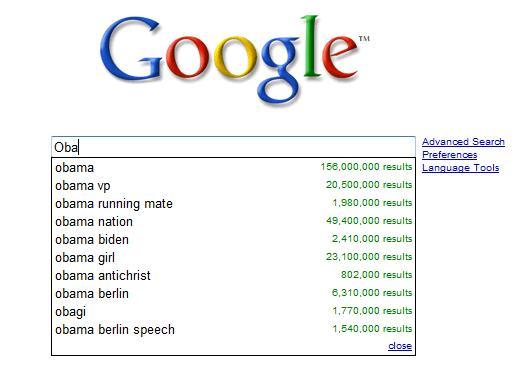 File:GoogleSuggest.jpg