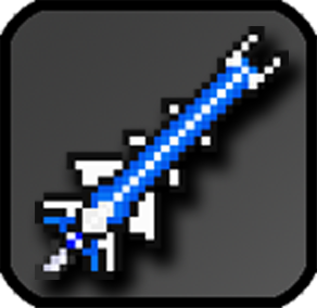 File:Starbound Wiki Weapons.png