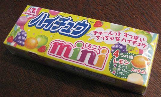File:Japanese Starburst Box Img.jpg