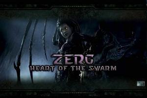 File:Heart of the Swarm SC2 Logo1.jpg