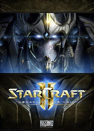 Plik:LegacyoftheVoid SC2 Cover3.jpg