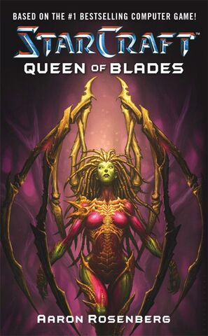 File:QueenBlades Novel Cover1.jpg