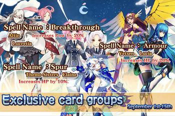 Group Spell for Hot Girls Squad