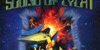 Sound of Lylat: The Original Lylat Wars Soundtrack