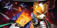 Star Fox: Assault/Gallery