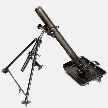 File:Star Frontiers Grenade Mortar 02.jpg