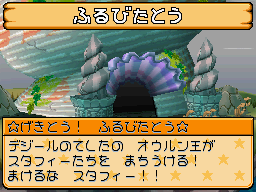 File:Old Tower preview.png