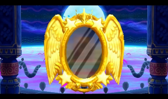 File:Dimensional Mirror.png