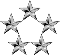 File:5 Star.png