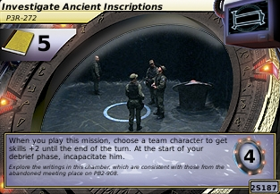 File:Investigate Ancient Inscriptions.jpg