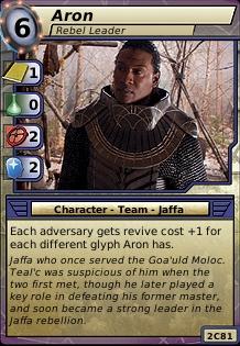 File:Aron (Rebel Leader).jpg