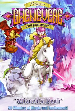 File:Princess Gwenevere and the Jewel Riders.jpg
