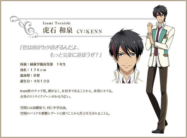 File:Toraishi001.jpg