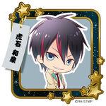 Tanabata Festival Icon (9)