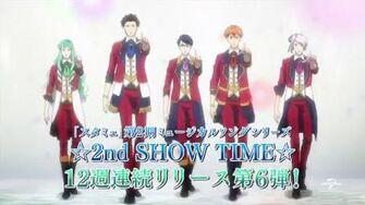 「スタミュ」(第2期) ☆2nd SHOW TIME 6☆ 前・華桜会&暁×楪×漣 CM