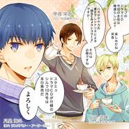 Promotional art for Osananajimi Melancholy 2 drama CD