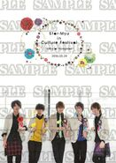 Star-Myu in Culture Festival -Official Pamphlet-