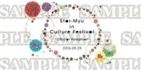 Star-Myu in Culture Festival