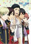 Bonus Clear File OVA 2
