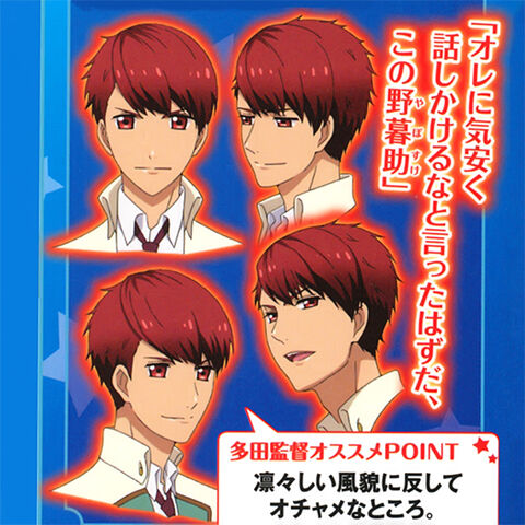 File:Tengenji's Character Design 2.jpg