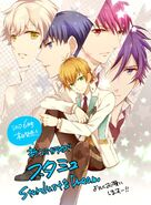 Artwork released to celebrate Starmyu Stardust's Dream 1st chapter