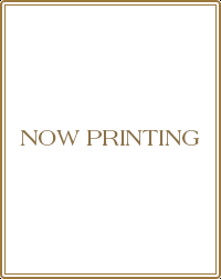 File:NowPrinting.png