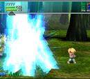 Phase Gun (Ability)