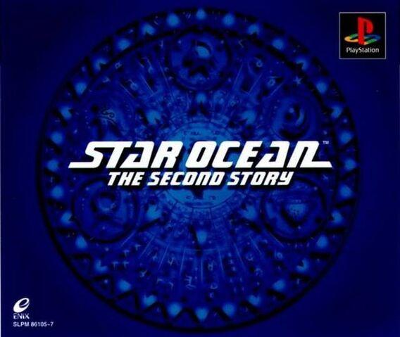 File:Star Ocean Second Story JPN Cover.jpg