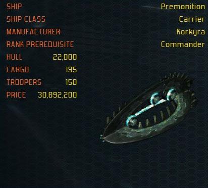 File:Premonition ship.jpg