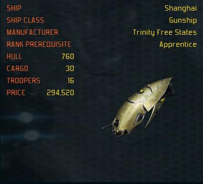 File:Shanghai ship.jpg