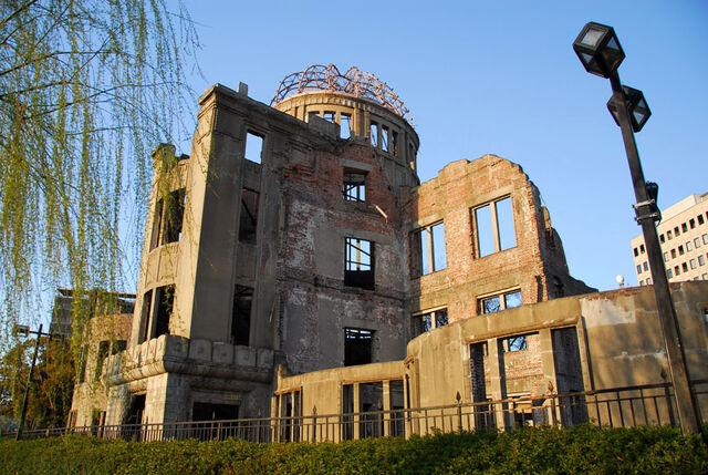 File:Gambaku Dome of Hiroshima.jpg