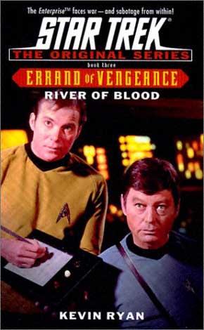 File:River of Blood.jpg