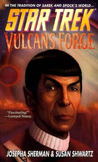 File:VulcansForge.jpg