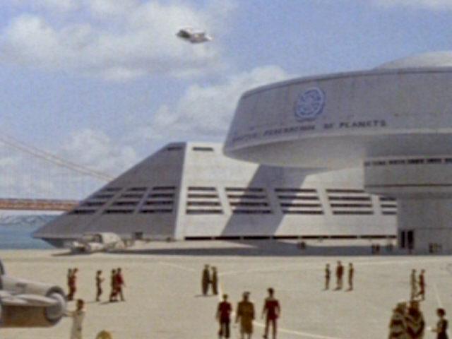 File:Federation building in San Fran.jpg