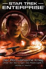 The Romulan War II
