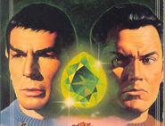 Spockpike