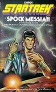 Spock Messiah 1977
