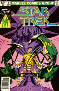 File:Marvel TOS 08.jpg