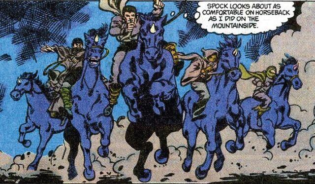 File:Tsemu DC Comics.jpg