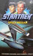 Spock Messiah 1984 Corgi