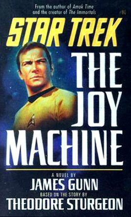 File:Joy machine.jpg