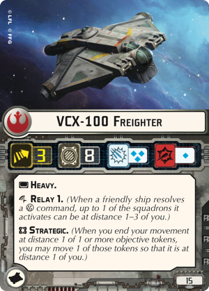 File:Swm23-vcx-100-freighter.png