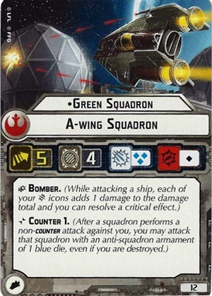 File:Green Squadron.png