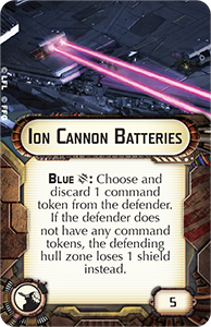 Ion-cannon-upgrade