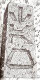 Tao Monument