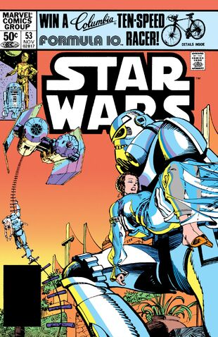 File:Mswc53cover.jpg