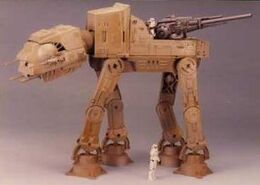 AT-IC toy