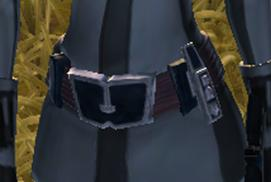 File:Prototype Bonadan braided belt.jpg